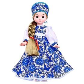 Кукла «Василина», 45 см, МИКС