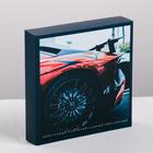 Подарочная коробка «Ты‒настоящий» 14 × 14 × 3 см