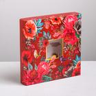 Подарочная коробка «Цветочная» 19 × 19 × 3.5 см