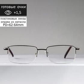 Glasses corrective 9899, color: Golden, limb. duik., +1,5