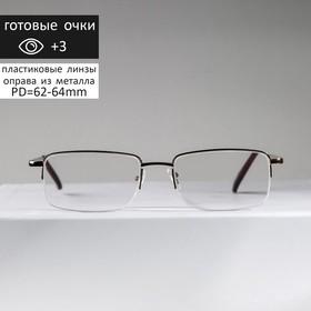 Glasses corrective 9899, color: Golden, limb. duik., +3