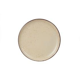 Тарелка десертная 23 см «Рустико Марроне»