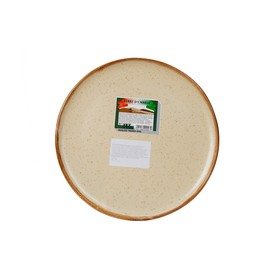 Тарелка обеденная 26 см «Рустико Марроне»