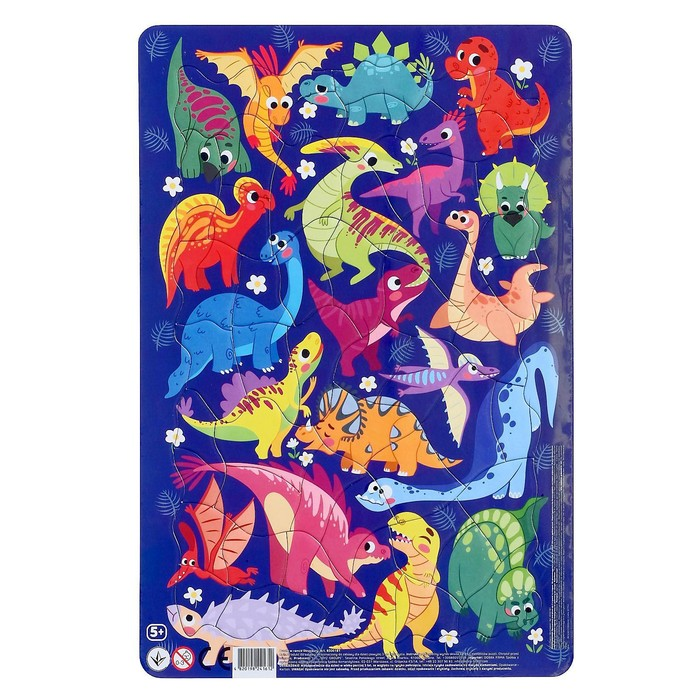 """Пазл в рамке """"Динозавры"""", 53 элемента"""