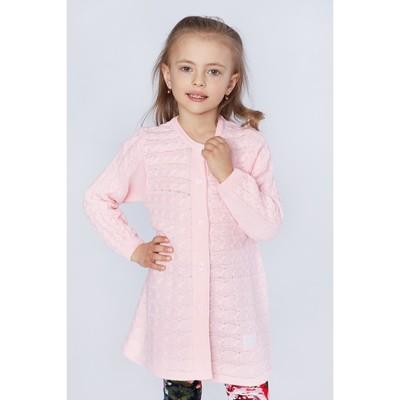 Жакет «Весна», цвет розовый, рост 110-116 см