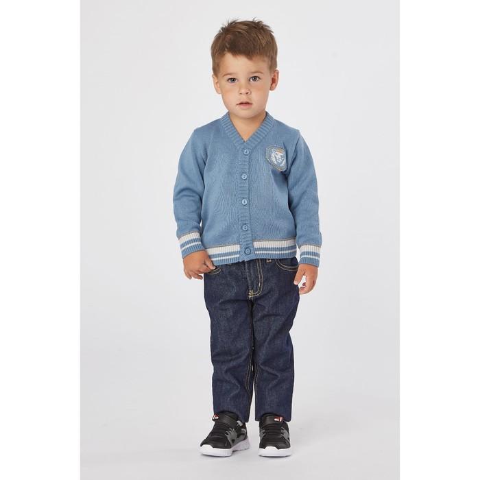Жакет «Аслан», цвет джинсовый, рост 110-116 см