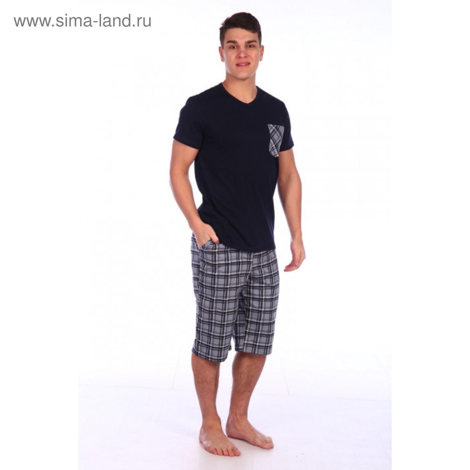 eb152187f8d5 Костюм мужской (футболка, шорты), цвет тёмно-синий, р-р 46 (КК319 ...