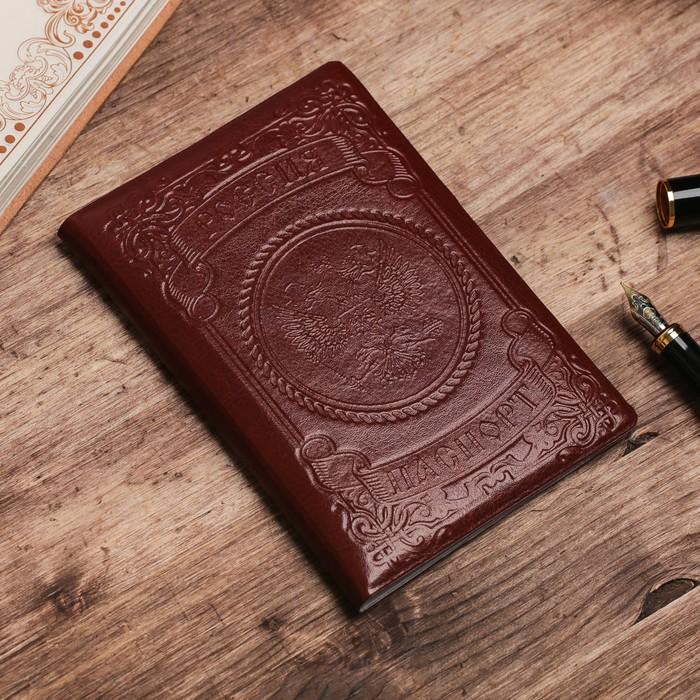 Обложка на паспорт «Россия», 9.5 х 14 см