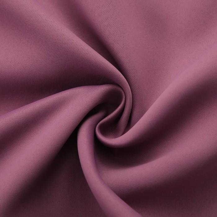 Ткань портьерная 10 м, ширина 280 см, 210 г/м², цвет фиолетовый, блэкаут, 100% п/э