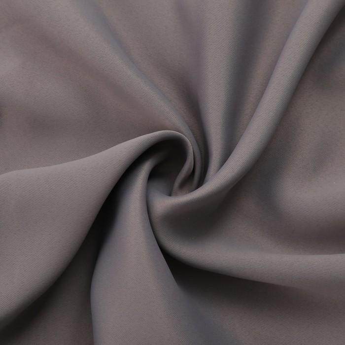 Ткань портьерная 10 м, ширина 280 см, 210 г/м², цвет серый, блэкаут, 100% п/э