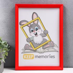 Photo frame plastic L-5 21x30 cm, red, with safety glass