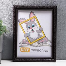 Photo frame plastic L-2 15x21 cm, white, with safety glass