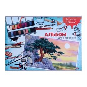 Альбом для рисования А4, 24 листа на скрепке «Акварельные пейзажи», бумажная обложка, блок 100 г/м2