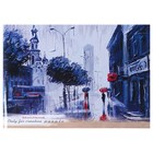 Скетчбук А5, 40 листов «Дождь», обложка мелованный картон, глянцевая ламинация