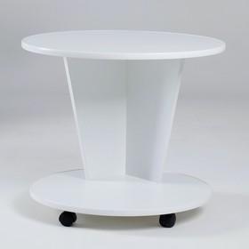 Стол журнальный Юко-3 600х600х516 белый
