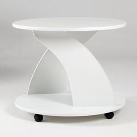 Стол журнальный Юко-5 670х670х540 белый