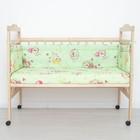 """Бортик защитный """"Малышок"""", размер 30х360, цвет зеленый, бязь хл100%"""