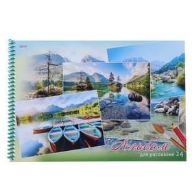 Альбом для рисования А4, 24 листа на гребне «Горные озера», обложка мелованный картон