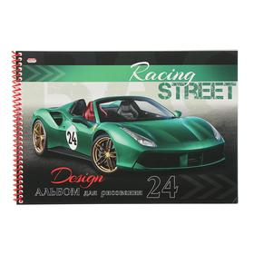 Альбом для рисования А4, 24 листа на гребне «Зелёный спорткар», обложка мелованный картон