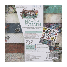 A set of double-sided scrapbooking paper