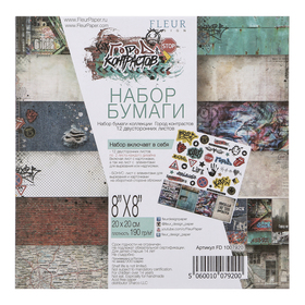 A set of double-sided paper for scrapbooking