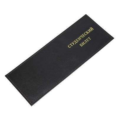 Обложка для студенческого билета У601, коричневый, матовый