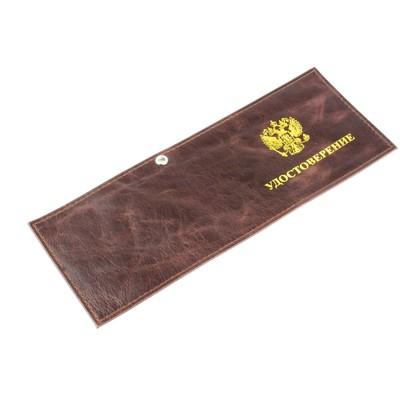 Обложка для удостоверения с гербом У600, коричневый, пулап