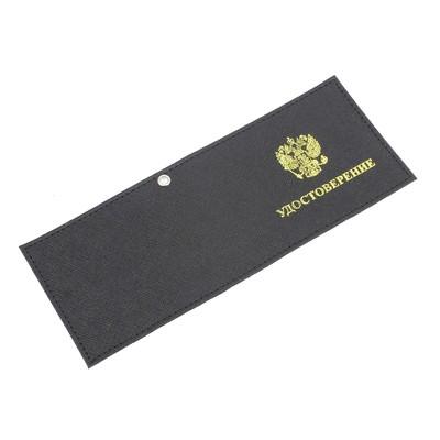Обложка для удостоверения с гербом У600, чёрный, сафьян