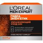 Крем для лица L'Oreal Men Expert Гидра Энергетик «Интенсивное увлажнение кожи 24 часа», 50 мл