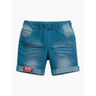 Шорты для мальчика, рост 98 см, цвет синий