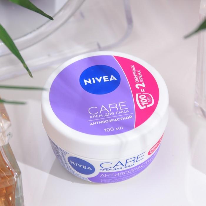 Крем для ухода за кожей Nivea Care «Антивозрастной», 100 мл