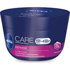 Увлажняющий крем для лица Nivea Care ночной, 100 мл