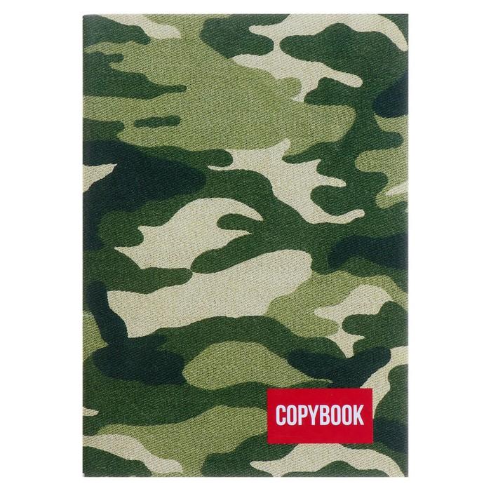 Тетрадь А4, 96 листов клетка Calligrata «Хаки», офсет №1, белизна 100%, картонная обложка - фото 537610388