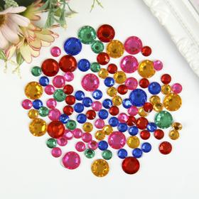 """Стразы самоклеящиеся """"Круглые"""", размер 8-15 мм, 30 г, 5 цветов"""