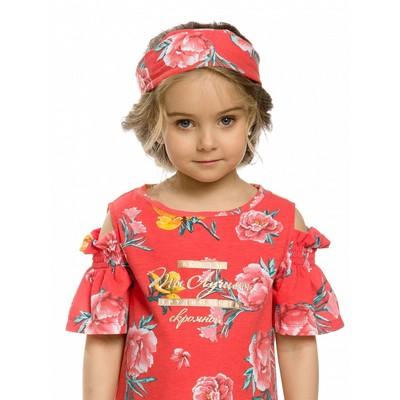 Повязка на голову для девочки, размер 48-51 см, цвет красный