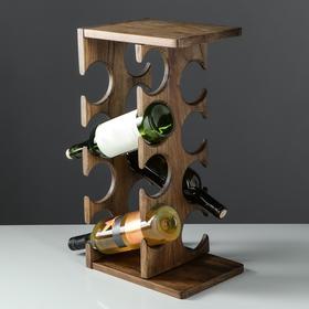 """Стойка под вино из массива ясеня """"Кьянти"""", 50 х 20 х 25 см, цвет темный орех"""