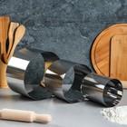 """Набор форм для выпечки и выкладки """"Круг"""", D-20, H-12 см, 3 шт - фото 308023386"""