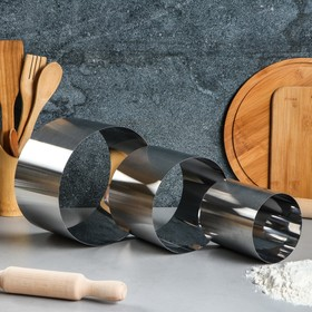 """Набор форм для выпечки и выкладки """"Круг"""", D-20, H-12 см, 3 шт"""
