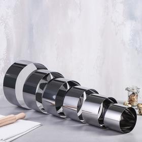 """Набор форм для выпечки и выкладки """"Круг"""", D-20, H-8,5 см, 6 шт."""