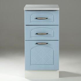 Шкаф напольный с 3 ящиками 400 Милана, Патина голубая/Белый/Антарес