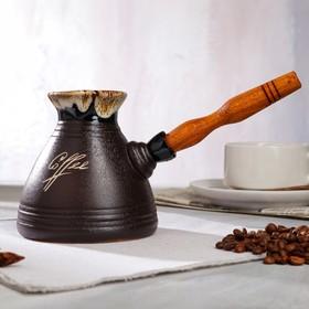"{{photo.Alt || photo.Description || 'Турка для кофе ""Барон"", керамика, 0.55 л'}}"
