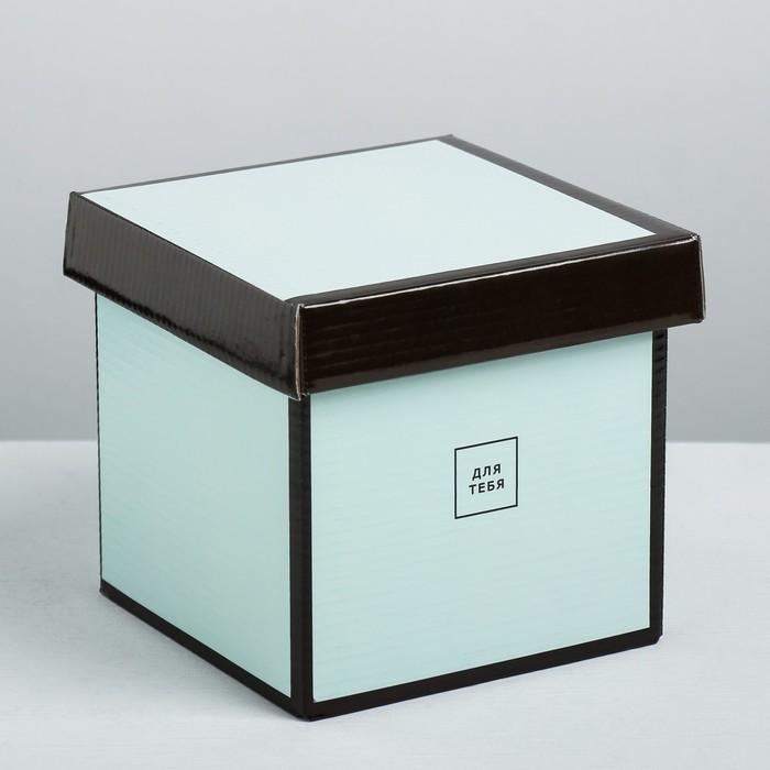 Складная коробка «Стильная», 14 × 14 × 14 см