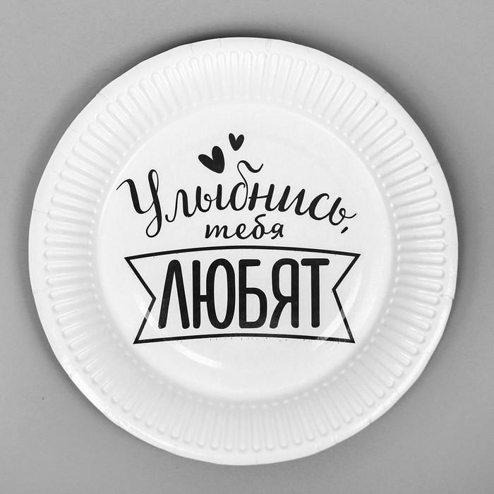 "Тарелка бумажная ""Хвалебная"", набор 6 шт, виды МИКС"