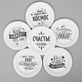 """Plate paper """"Praise"""", set of 6 pieces, the types of MIX"""