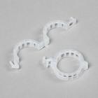 Клипса садовая, d = 25 мм, набор 25 шт.