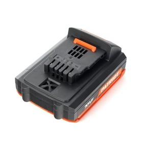 Аккумулятор PATRIOT BL202, 20 В, Li-Ion, 2 Ач, для TR230M, CB213, СН252