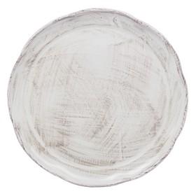 Тарелка обеденная 27 см «Капуччо»