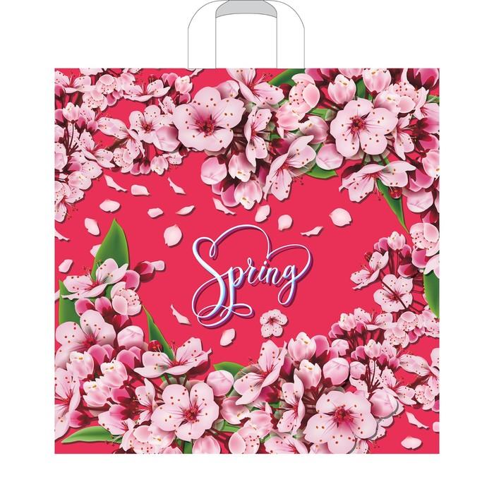 """Пакет """"Весенний аромат"""", полиэтиленовый с петлевой ручкой, 45х45 см, 70 мкм - фото 147539293"""