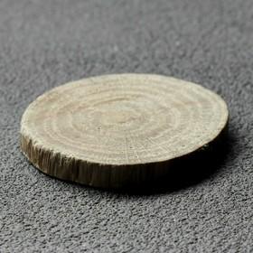 """Спил дерева """"Дубовый"""", круглый, d=3-4 см, h=5 мм"""
