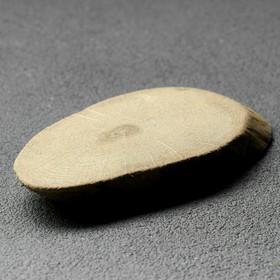 """Спил дерева """"Дубовый премиум"""", овальный, d=5-9 см, h=10 мм"""